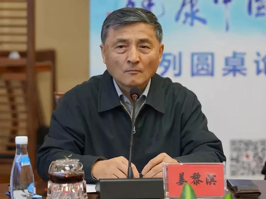 东华原医疗总经理姜黎滨参会