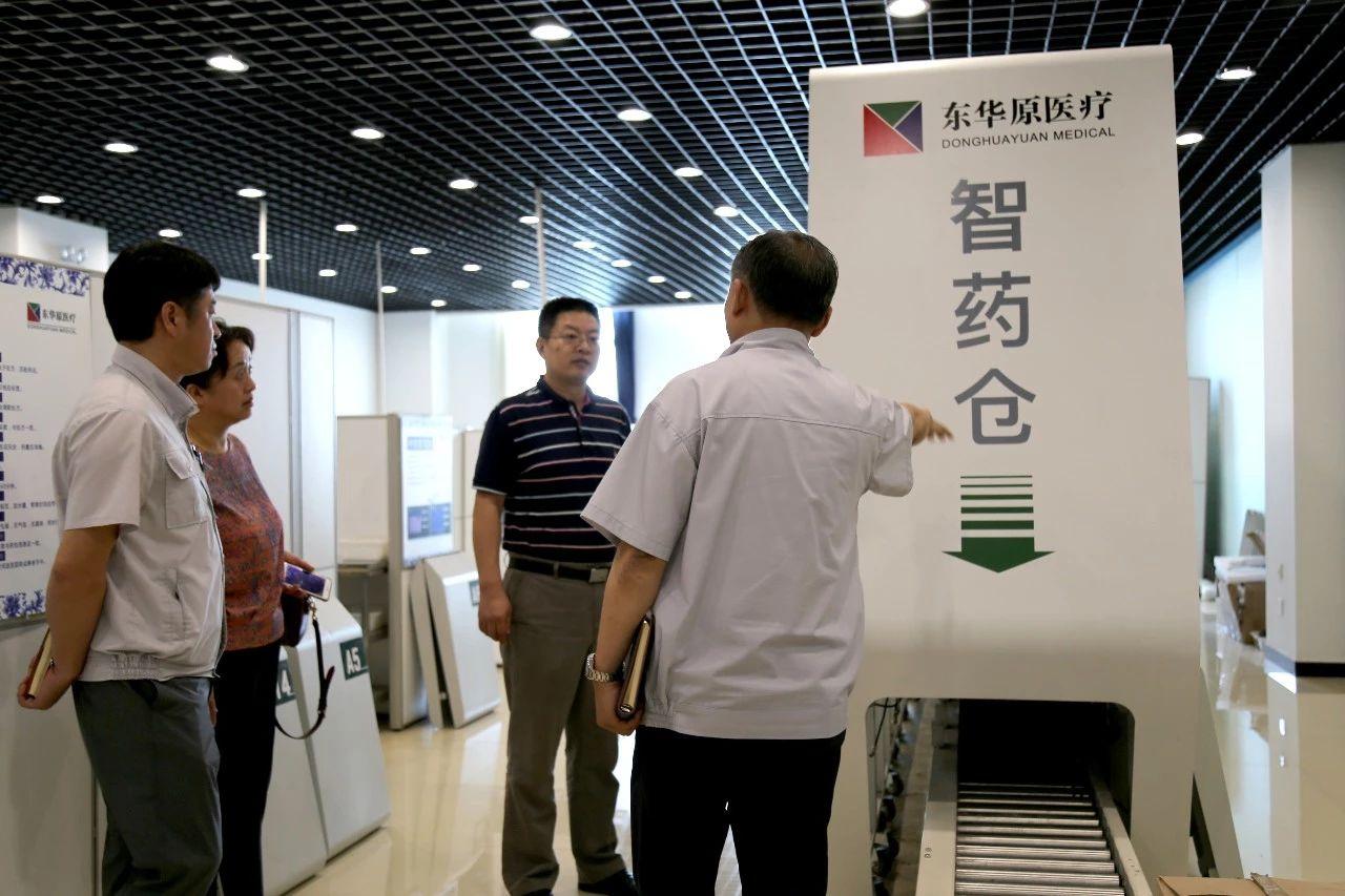 姜黎滨总经理介绍智能调剂系统