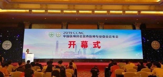 东华原医疗助力营养管理-领航健康未来